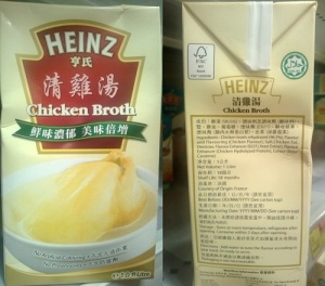 2014.9.16 HEINZ chicken broth