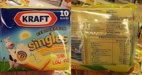 Cheese Kraft low fat 500