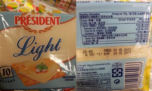 Cheese President Light 500