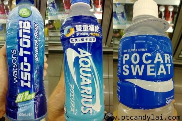 HK sports drink